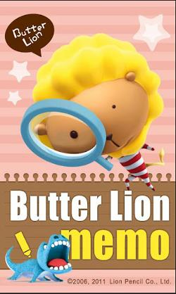 Butter Lion Memo App: Simple, Reliable Note Taking